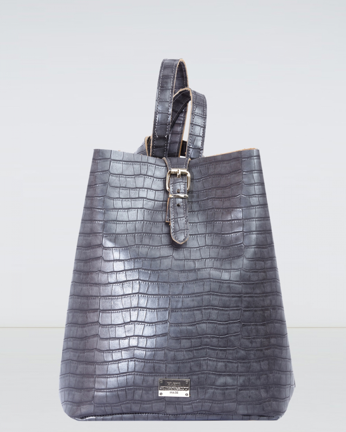 Grey Croco Pattern Backpack